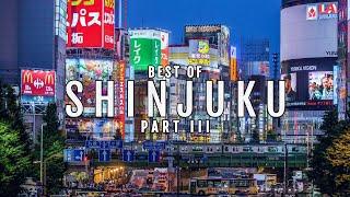 Best of Shinjuku - Tokyo ᴴᴰ ● 新宿 (Part 2)