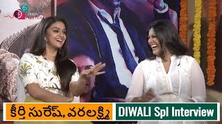 Sarkar Movie Team Diwali Special Interview | Vijay, Keerthy Suresh,Varalakshmi | Friday Poster