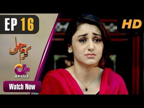 Karam Jali - Episode 16 - Aplus Drama