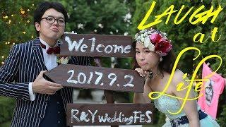 おふたりのウェウェディングテーマは「Wedding Festival」 とにかくフェ...