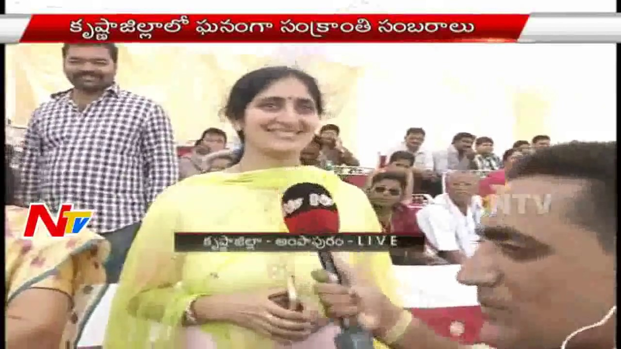Download MLA Vallabhaneni Vamsi Sankranthi Celebrations in Vijayawada