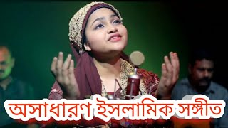 arabic islamic songs|আরবি গজল|ইসলামিক গজল| gojol 2020|  A2z Bd|Mp3 Islamic|Hasbi Rabbi By Yumna Ajin