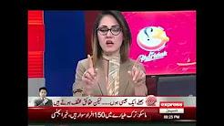 G For Gharida – 26th October 2017 - Express News