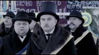 """Сериал """"Белая Гвардия"""" (2012). Сцена """"встречи Петлюры""""."""