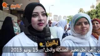ممرضات مصر ينتفضن ضد الإهانة لهن بالسينما المصرية
