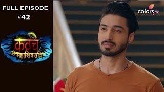 Kawach Mahashivratri - 27th October 2019 - कवच महाशिवरात्री  - Full Episode