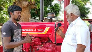 Bhoomiputra Mahindra 415 DI Field Work and Tamil New Tractor Review