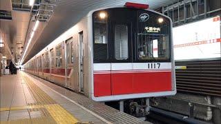 [osaka Metro]御堂筋線 新大阪駅 千里中央方面のりばを発着する車両たち
