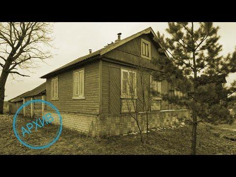 Дом в деревне Борисовка