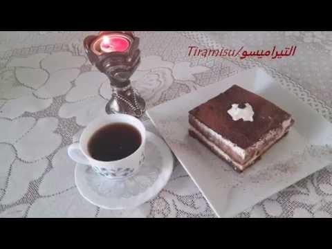 recette-tiramisu-sans-oeufs/tiramisu-recipe(no-eggs)/طريقة-تحضير-التيراميسو-بدون-بيض