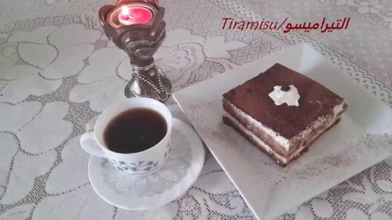 Recette tiramisu sans oeufs tiramisu recipe no eggs youtube - Recette tiramisu sans oeuf ...