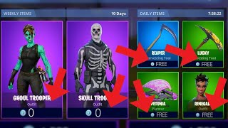 HOW TO KNOW THE ITEMS of THE FREE ON FORTNITE