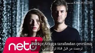 اجمل اغنيه تركية 😍♥️ سمعت انه اصبح لديك حبيبه مترجمه كامله