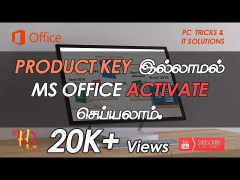 How To Activate Ms Office 2016 Without Product Key | (Tamil) தமிழ் | PC Tricks & IT Solutions