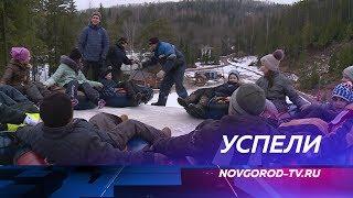 Школьники из Любытина благодаря местным бизнесменам покатались на ватрушках на горнолыжном курорте