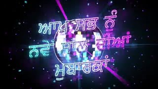 Happy New Year Wishes & Greetings in Punjabi 2020 Happy New Year Punjabi Whatsapp Status