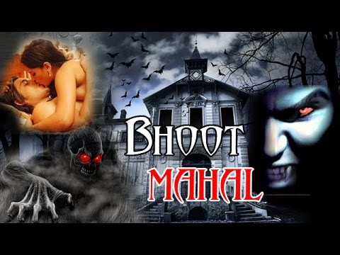 """Bhoot Mahal"" 