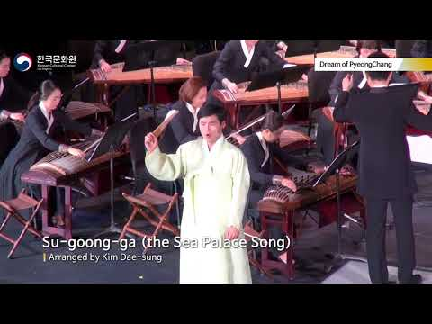 [11.1] Special Concert: Dream of PyeongChang at Wilshire Ebell Theatre