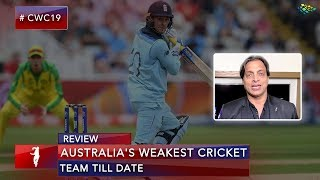 Australia Faces a Brutal Defeat by England | What Went Wrong? | Shoaib Akhtar | World Cup 2019