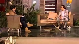 المطرب محمود سمير فى برنامج ليالى لايف