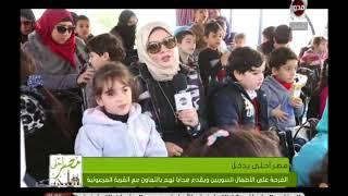 جولة مصر احلي مع الاطفال السوريين داخل القرية الفرعونية وتعريفهم الحضارة الفرعونية