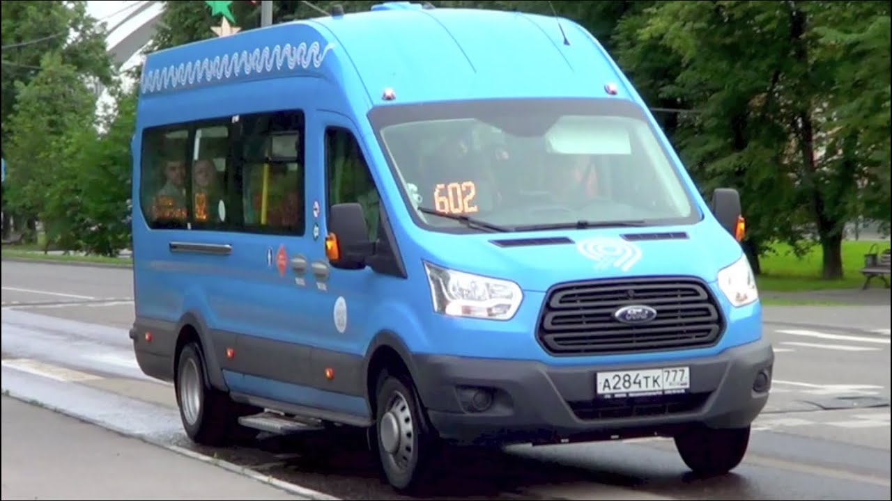 Поездка на микроавтобусе Ford Transit FBD М 470 ЕУ 799 (4988066 .