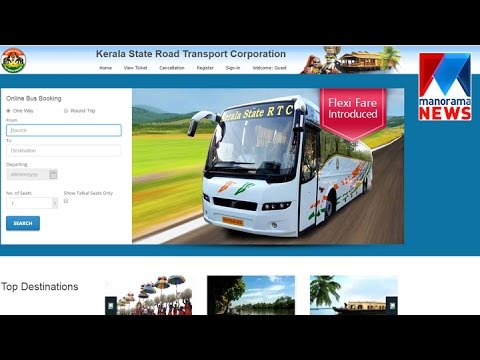 Government order for investigation in failure in KSRTC online booking   Manorama News