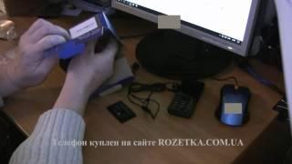 Распаковка телефона Nokia 108 Dual SIM