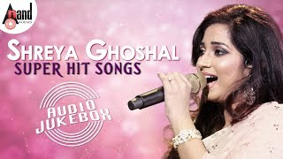 Shreya Ghoshal Super Hits | New Kannada Selected Audio Jukebox 2018 | New Kannada Seleted Hits