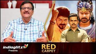 Box Office Toppers : Tamil Cinema 2017 |  Mersal, Vivegam, Bahubali 2