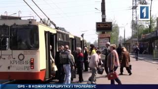 видео Мапа Кривого Рогу