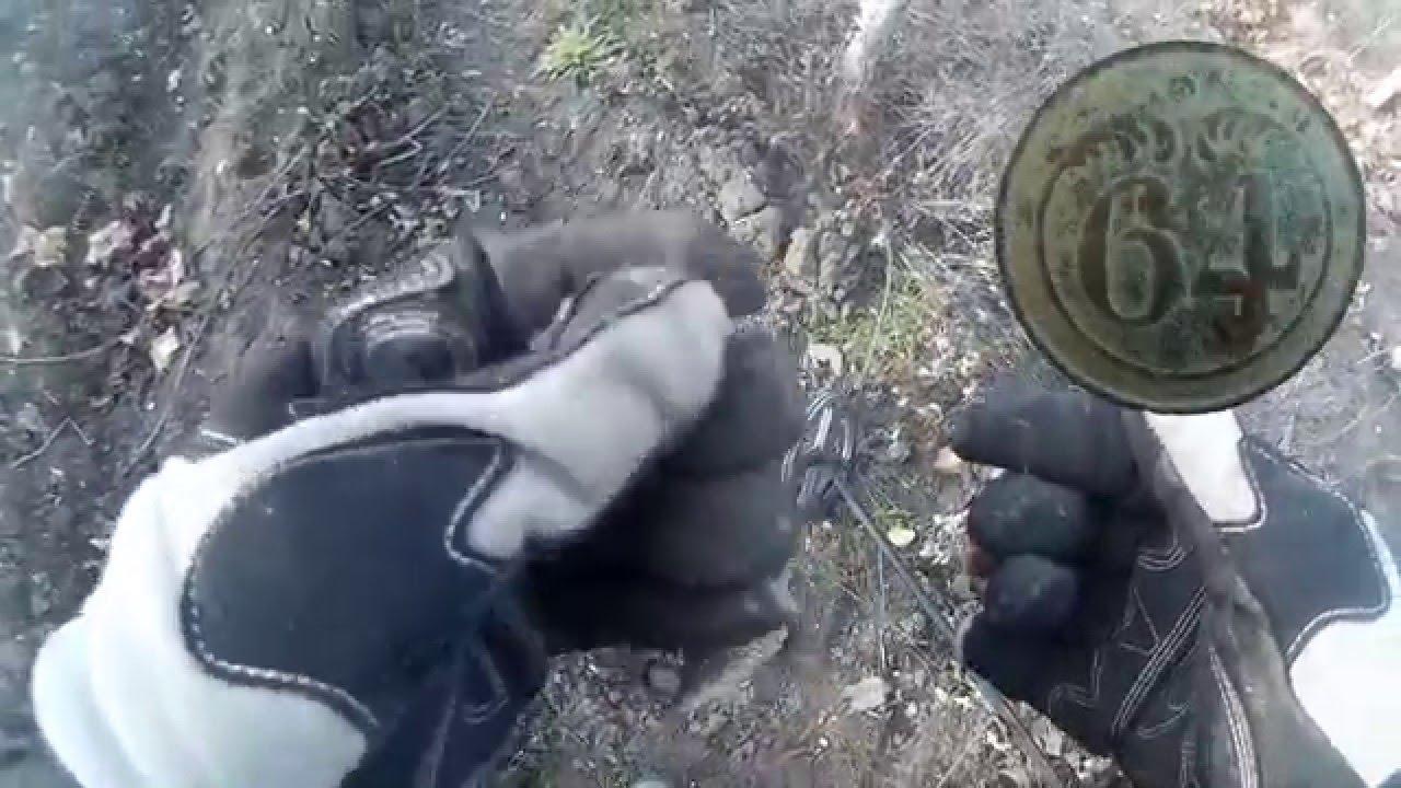 Поиск монет в крыму сколько стоит 10 копеек 2004 года цена