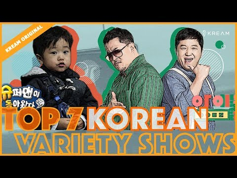 Top 7 Korean Variety Shows