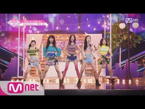 PRODUCE48 [48스페셜] ♬Rollin′Rollin′ 2배속 댄스 @콘셉트 평가 180824 EP.11