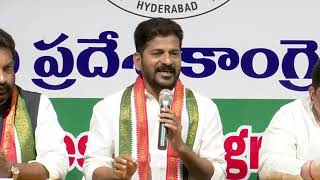 Revanth Reddy Press Meet LIVE