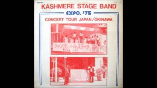 "Kashmere Stage Band - ""Lockwood Drive"" - Texas Jazz-Funk - 1975"