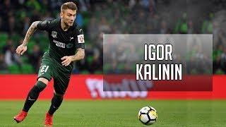 Igor Kalinin (Goals, Assists, Passes, Shots, Tackling, Interceptions)