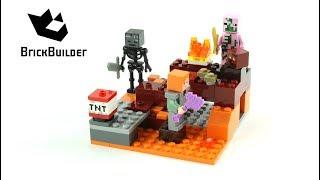 Лего Майнкрафт 21139 Тартарари Бій - Швидкість Лего Будувати