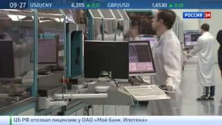 видео Бизнес и информационные технологии