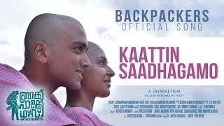 Kaattin | Backpackers|Video Song | Jayaraj | Sachin Shankor Mannath | Kalidas Jayaram |Karthika Nair