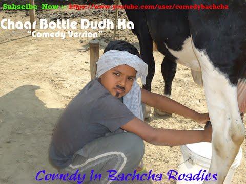 Chaar Bottle Dudh Ka Comedy | By Comedy In Bachcha Roadies