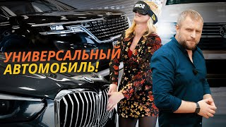 Ольга Лукьянова отгадывает Kia Carnival, BMW X5 и VW Multivan на ощупь! | Своими глазами