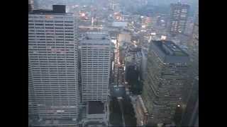 Octubre 2008 Panorámicas desde el piso 45 del Tocho Building con lluvia y niebla.