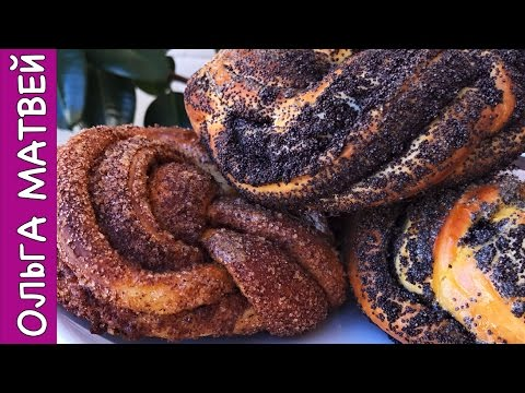 Французские булочки рецепты из сдобного, заварного