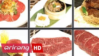 [Arirang Special] HANWOO, Cooked by a world-renowned chef