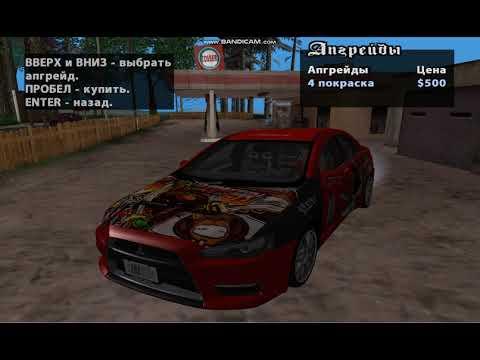 Обзор Gta San Andreas Super Cars 3.5