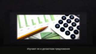 Взять кредит в Орле - оформление кредита онлайн, заявка на кредит в Орле