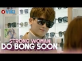 Strong Woman Do Bong Soon - EP 2 | Park Bo Young's Fake Date With Park Hyun Sik [Eng Sub]