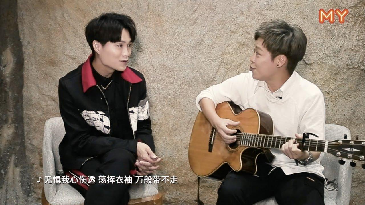 趙潔瑩和胡鴻鈞合唱《到此一游》!好聽到耳朵懷孕 - YouTube