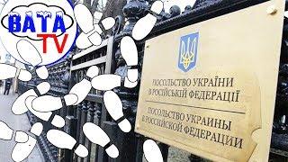 Как Украина делает с Россией что захочет